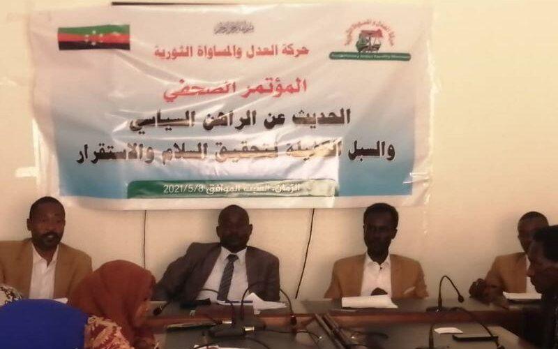 حركةالعدل والمساواة الثورية:نرحب بتعيين مناوى حاكما عاما لاقليم دارفور