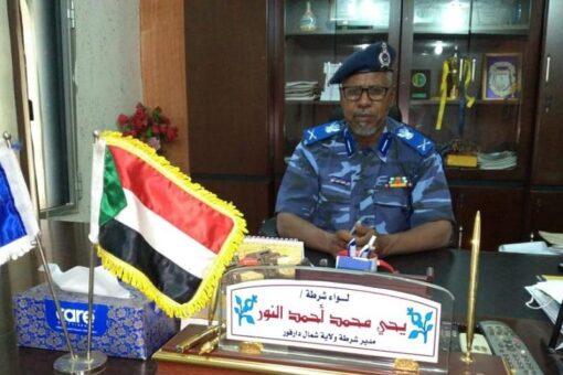 خطة تأمينية لتعزيز الأمن بشمال دارفور خلال عطلة العيد