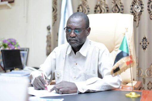 والي النيل الأزرق يصدرقرارابتشكيل لجنة لتصحيح الامتحانات التحريريةلمشرفي الحج