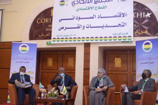 ورشة:تسليم الأصول المستردة لشركة السودان القابضة يضمن الشفافيةوالحوكمة