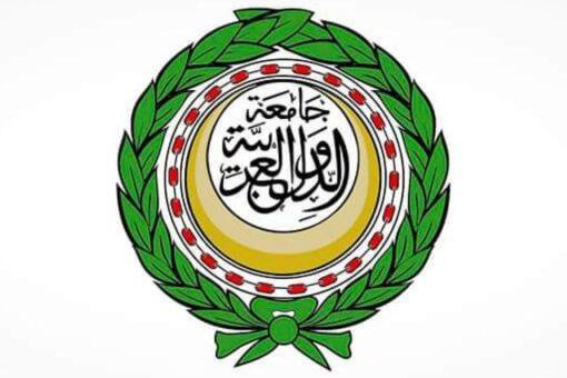 جمعة الدول العربية تشكل لجنة لمتابعة التحرك العربي ضد اسرائيل
