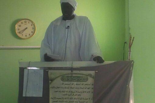 إمام وخطيب مسجد السكة حديد بالدمازين يدعو لتعزيز السلام المجتمعي
