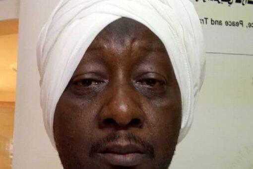 المركز الأفريقي لدراسات الحوكمة  يهنئي الشعب السوداني بعيد الفطرالمبارك