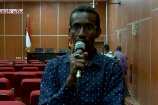 السمؤال:مؤتمر باريس ضربة البداية ليصبح السودان جزء من الاقتصاد العالمي