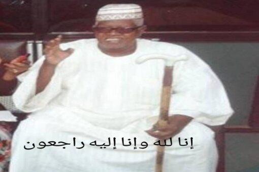 اتحاد الكرة ينعي الصحفي عدلان يوسف و الفريق بحر