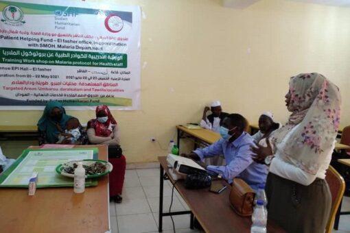 ختام الدورة التدريبية حول البروتوكول الخاص بتشخيص وعلاج الملاريا بالفاشر