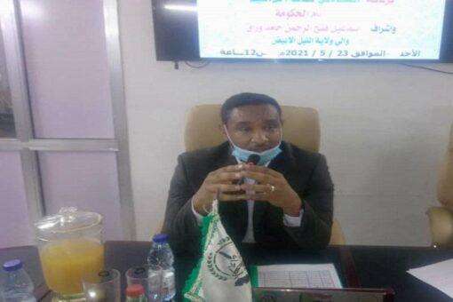 النيل الابيض تعلن عن انطلاقة ورش نظام الحكم بجميع المحليات