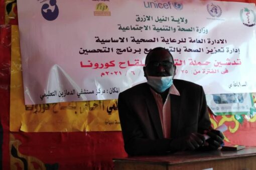 والي النيل الأزرق يدشن حملة التطعيم بلقاح كورونا بالولاية