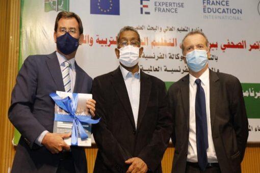 البرنامج الاوربي لتحسين جودة التعليم بالسودان يختتم مرحلته الاولى
