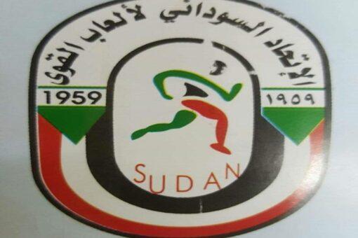 ألعاب القوى تستعد للمشاركة في فعاليات البطولة العربية بتونس