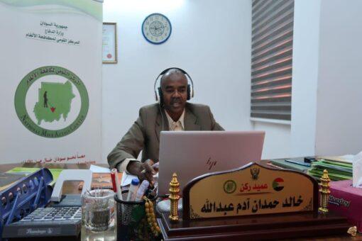 السودان يشارك في إجتماعات إزالة الالغام