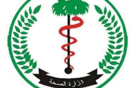 خمس حالات إصابة جديدة بكورونا بنهر النيل
