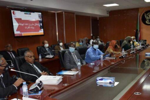 وزارة العدل تطلق مشروع البناء المؤسسي