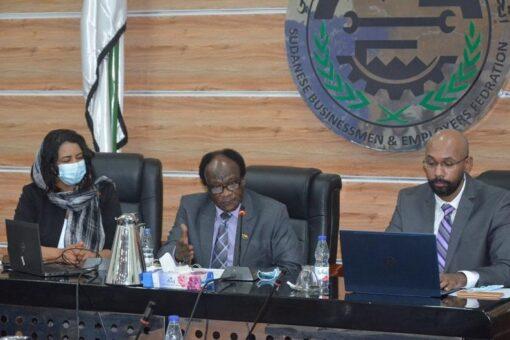 انعقاد ملتقى بناء الشراكة والتعاون بين القطاع الخاص والمنظمات الدولية