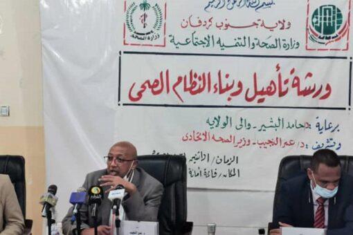 وزير الصحة: خطة لإعادة تأهيل النظام الصحي بالبلاد
