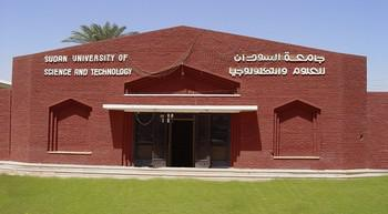 جامعة السودان تتسلم أجهزة معامل مجمع الكليات الطبية