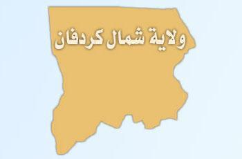 الأبيض تستضيف المؤتمر السنوي للفتيات لمنظمة بلان سودان غدا