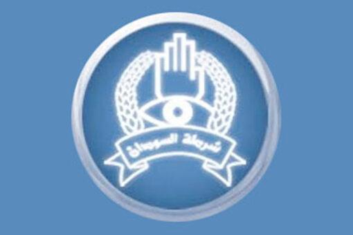 الشرطة تشارك في البرنامج الإقليمي العربي لمنع ومكافحة الجريمة والإرهاب