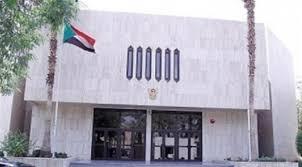 اكتمال الاستعدادات لانطلاق امتحانات الشهادة السودانية بمركز القاهرة