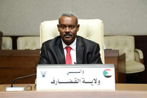 والي القضارف يصدر قرارًا بتعيين أمين عام لمجلس التخطيط الاستراتيجي