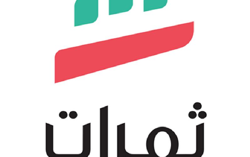 ولاية سنار توقع مذكرة تعاون مع برنامج ثمرات