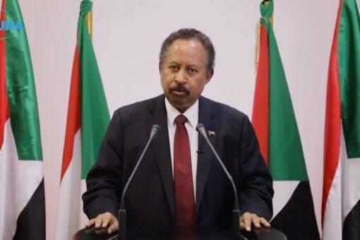 اجتماع طارئ مشترك بين مجلس الوزراء والمجلس المركزي للحرية والتغيير