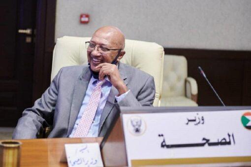 وزير الصحة الإتحادي يزور سنار غدا