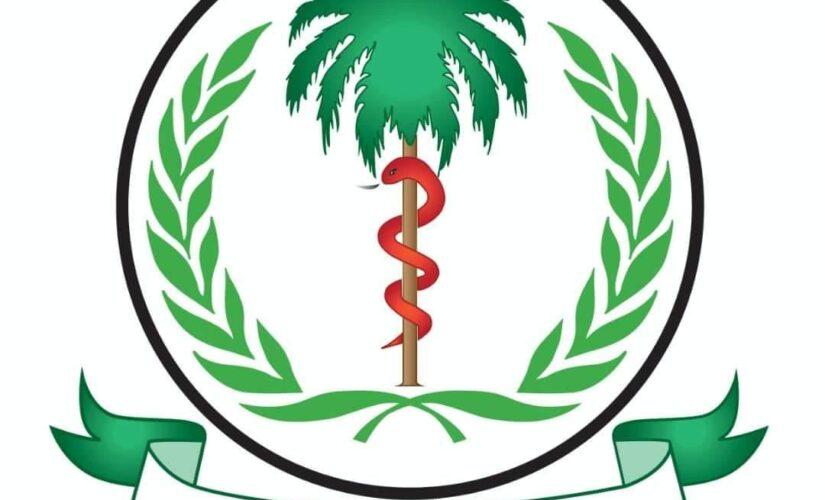 وزارة الصحة:مناشدة للتبليغ عن اي طارىء صحي في الرقم 9090
