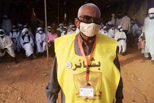 انطلاق مخيم العيون المجاني بمدينة النهود