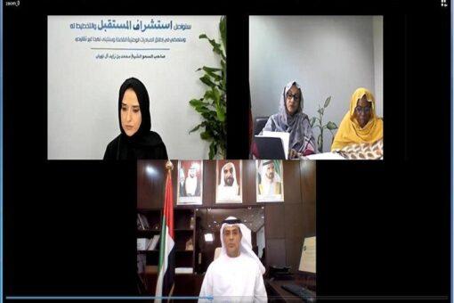 الجنيبي: جلسة حول التجربة الإماراتية في تمكين وحماية النساء والفتيات.