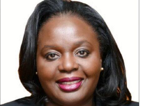 وزيرة الخارجية الكينية تصل البلاد بعد غد الجمعة