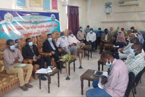 ملتقي تنسيقي بين حكومة النيل الأبيض والمنظمات الدولية بالولاية