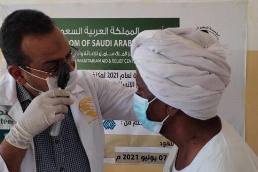 مخيم مجانى للعيون بمستشفى النهود المرجعى