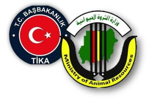 الثروة الحيوانية تشيد بدعم وكالة التعاون الدولي التركية