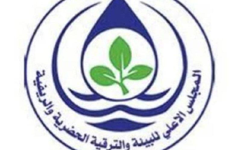 مجلس البيئة بالخرطوم يدعو للرجوع للبيئة كمرجعية علمية