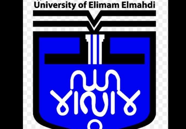 مجلس جامعة الإمام المهدى يعقد السبت اجتماعه الأول للعام 2021