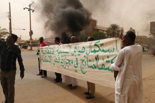 حشود بشوارع وأحياء الثورة بالوادي إحياءً لذكرى فض الإعتصام