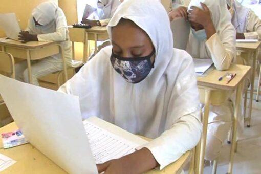 كسلا: اكتمال ترتيبات إنطلاق امتحانات شهادة الأساس بالسبت