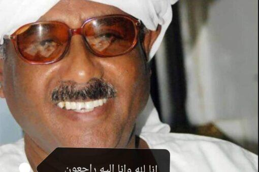 اتحاد الكرة يحتسب محمد أحمد دسوقي