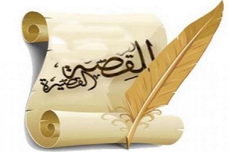 نادي القصة السوداني يدعو لعقد جمعيته العمومية