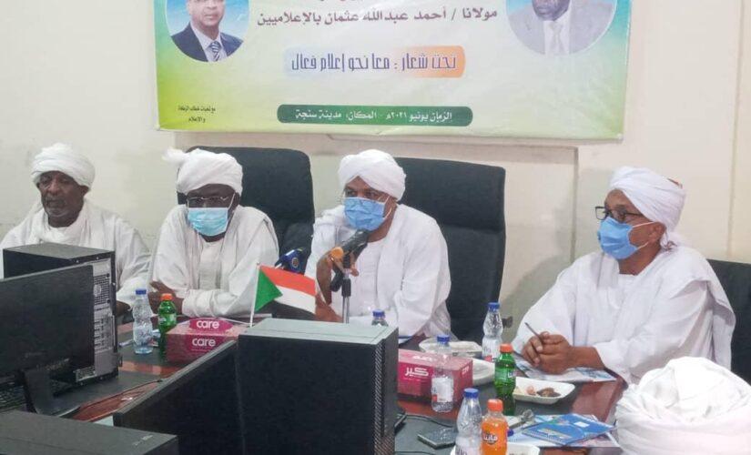 أمين ديوان الزكاة الاتحادي ينهي زيارته للولاية سنار