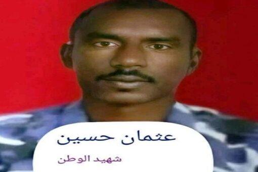 وزير الداخلية ومدير عام قوات الشرطة يشيعون الشهيد عثمان حسين