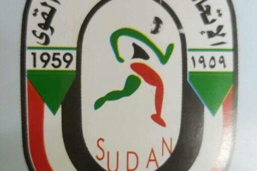 ألعاب القوى ينظم تصفيات للمشاركة في البطولة العربية
