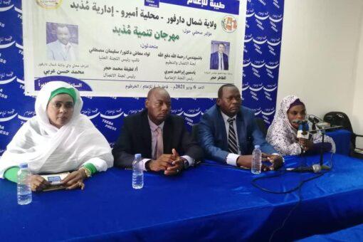 اللجنة العليا لمهرجان تنمية مذبد: المهرجان لتنمية المنطقة وإنسانها