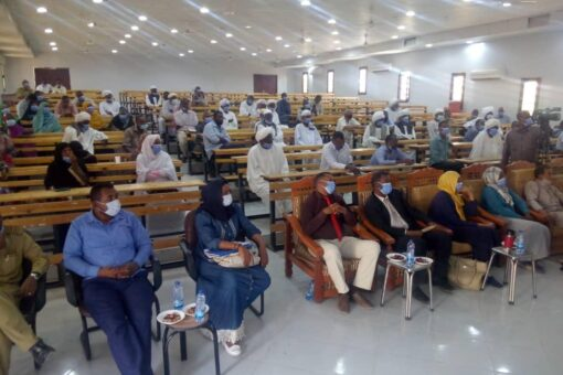 مؤتمر حول قضايا نظام الحكم والادارة في السودان بالشمالية