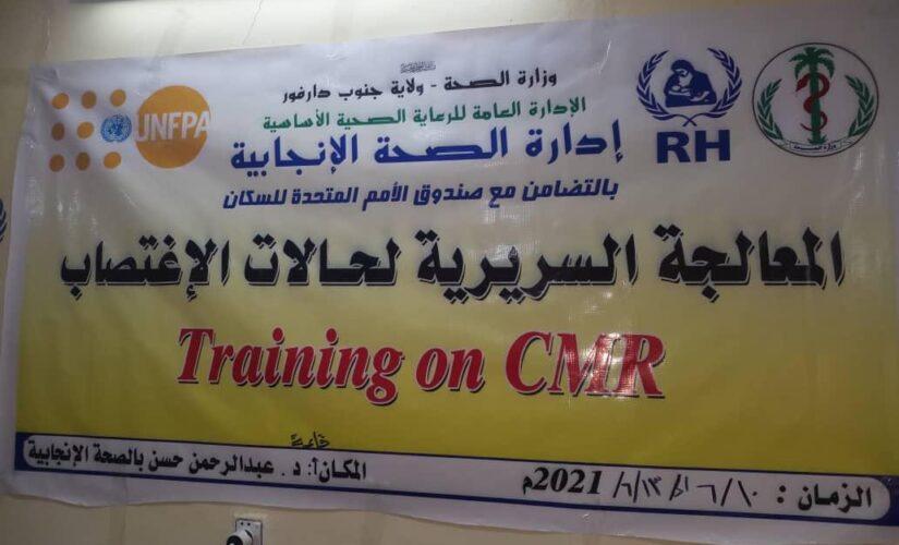 ورشة للأطباء حول المعالجة السريرية لحالات الإغتصاب بجنوب دارفور