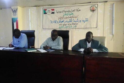 المدير التنفيذي لمحلية كادقلي: الإدارة الأهلية صمام الأمان لوحدةالمجتمع