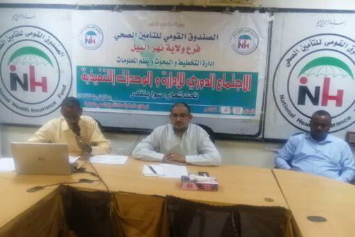 مدير التأمين الصحي بنهر النيل يترأس الاجتماع الدوري للإدارات التنفيذية