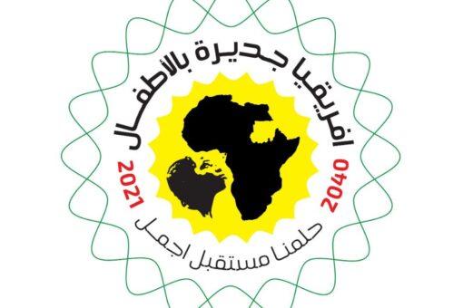 مجلس الطفولة يحتفل بيوم الطفل الإفريقي