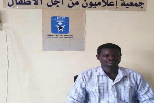 النيل الأزرق تحتفل بيوم الطفل الإفريقي